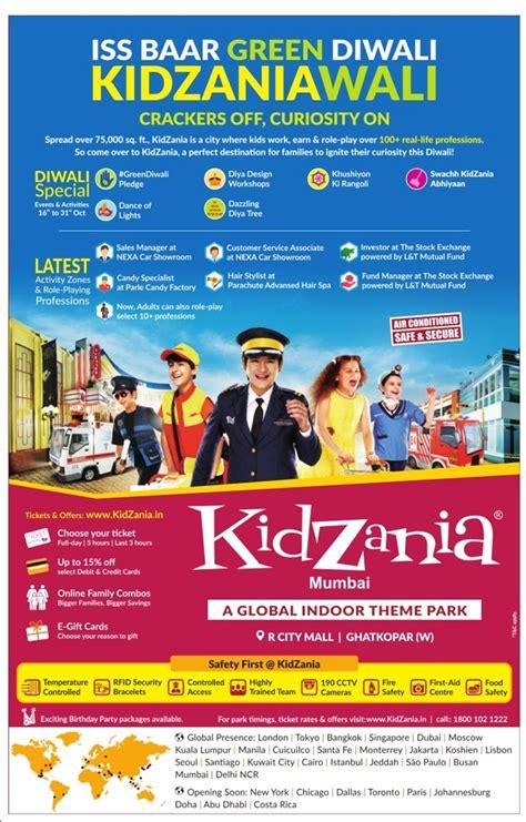 newspaper theme ads kidzania a global indoor theme park ad advert gallery