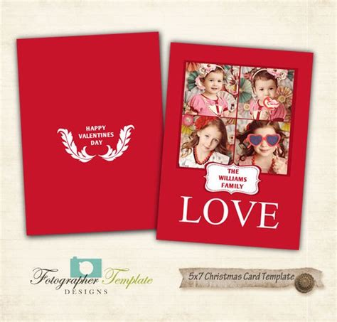 Valentines Day Card Template 5x7 Valentine By Sachusdesign On Etsy Etsy Card Templates