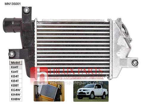 mitsubishi cooler mn135001 mitsubishi inter cooler for l200 pajero sport