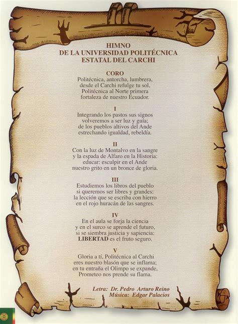 himno nacional del ecuador historia del ecuador enciclopedia del himno upec