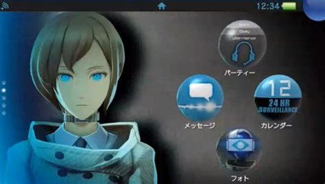 ps4 themes hack ps4 psvita are getting custom themes in next firmware