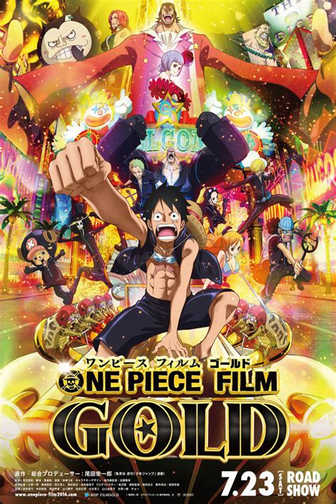 film one piece free download shingeki no bahamut virgin soul animealtadefinizione