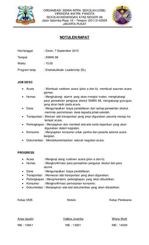 Contoh Notulen Rapat Kerja by Contoh Surat Dinas Rapat Osis Surat Box