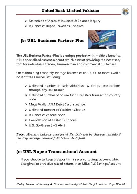 ubl bank balance inquiry ubl lahore