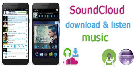 soundcloud downloader android source code app templates for android codester