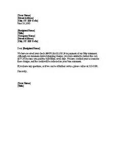 notice of account credit for overpayment letter