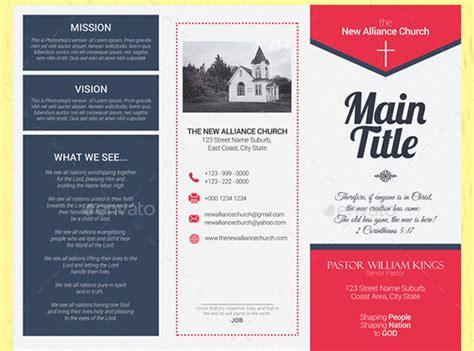 20 Nice Church Brochure Templates Psd Indesign Desiznworld Church Bulletin Templates Indesign