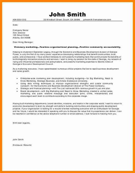 sle cover letter for economic development position