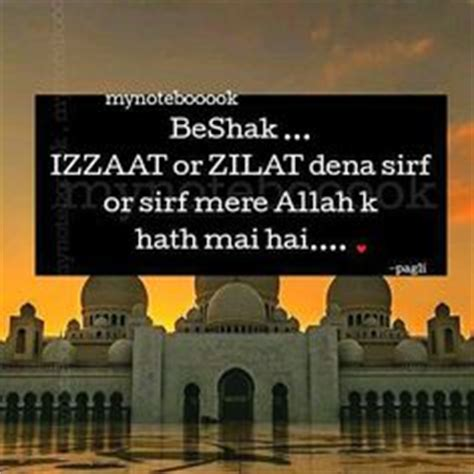 quotes film islami 1000 images about urdu quotes on pinterest allah