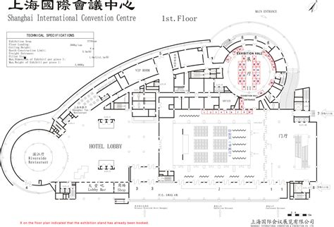 exhibition floor plan the 9th chinese peptide symposium 2006 cps 2006