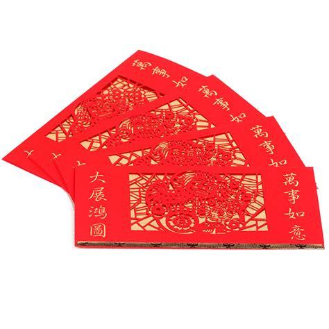 new year envelopes buy envelope paper cutting cutout yasuiqian envelope