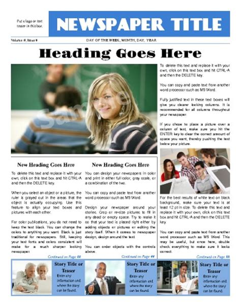Free Newspaper Templates Print And Digital Makemynewspaper Com Family Newspaper Template