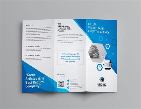 Aeolus Corporate Tri Fold Brochure Template 001159 Template Catalog Corporate Tri Fold Brochure Template
