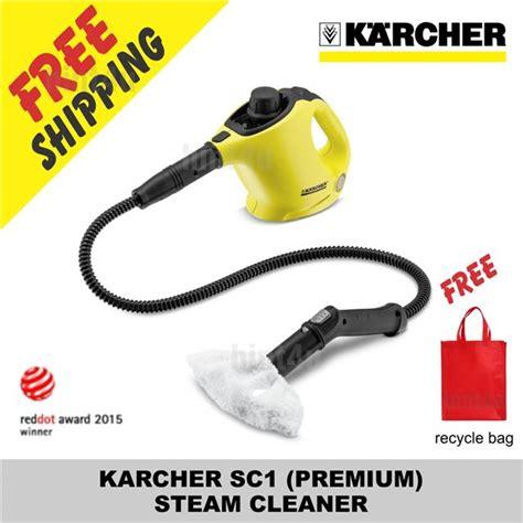 Karcher Sc1 Premium Steam Cleaner Karcher Sc1 Premium Steam C End 2 25 2018 7 15 Am Myt