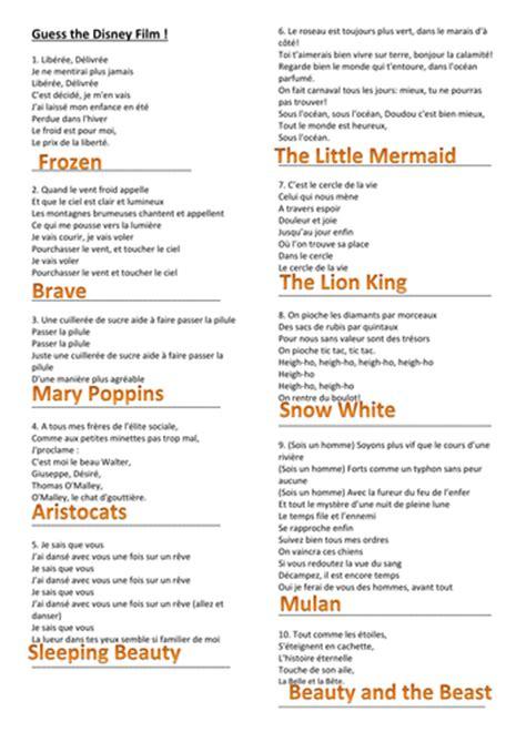 printable disney song lyrics quiz 4 quizzes adverts disney capitals logical quiz by