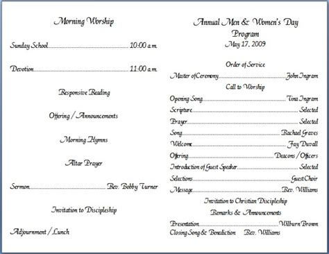 free templates for church bulletins 7 best images of church program templates sle church