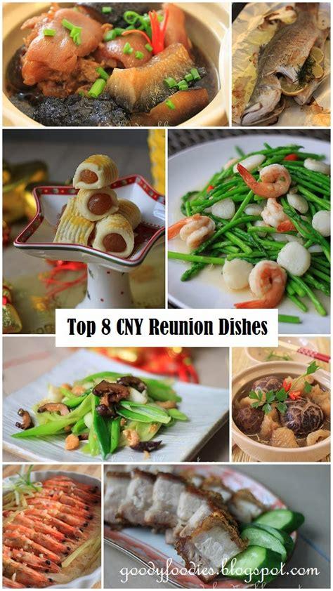 new year reunion dinner recipe goodyfoodies baby sumo s top 8 new year reunion