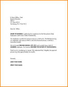 cover letter for i 130 petition petition letter sle www imgkid the image kid