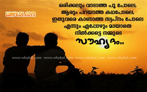 malayalam boy and girl friendship quotes malayalam friendship quotes for autograph www pixshark