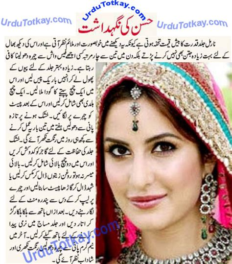 tips for fairness urdu totkay gharlo totkay tips