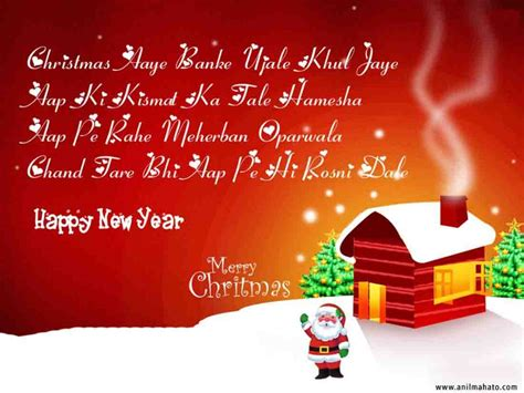 merry and happy new year testo 20 merry greeting cards in