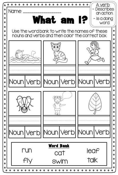 verbs printable worksheet pack kindergarten second