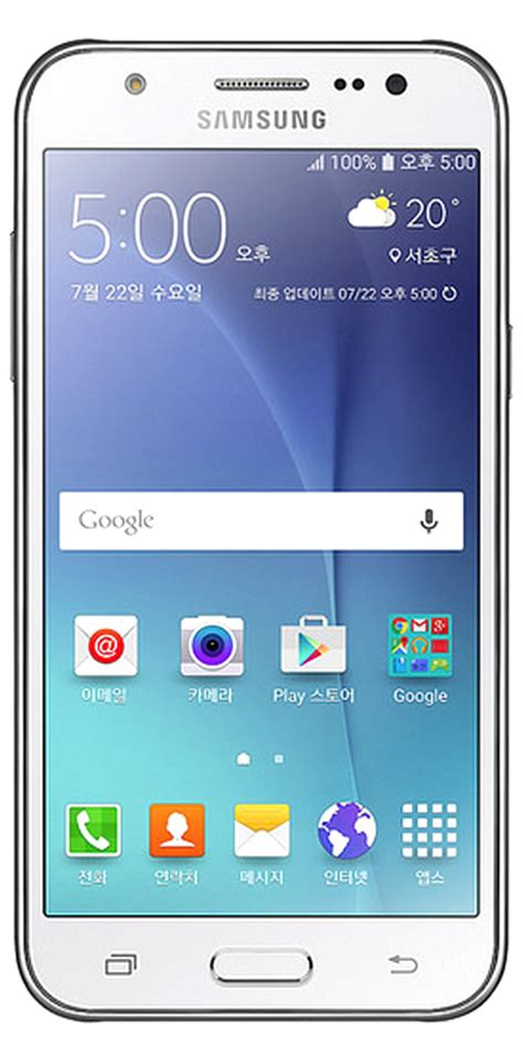 j samsung price samsung galaxy j5 price specifications features comparison