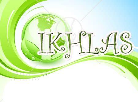Niat Ikhlas Dalam Naungan Cahaya Al Quran Dan As Sunah urgensi niat ikhlas dalam setiap amal perbuatan elsunnah