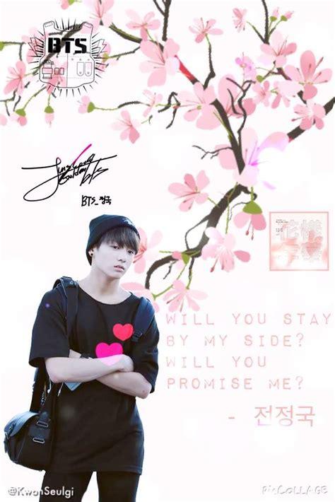 bts wallpaper edit kpop edit 12 bts jungkook k pop amino