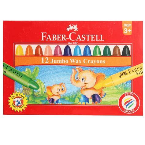 Finger Print Book Faber Castell faber castell jumbo wax crayons coast to coast school supplies australia stationery supplies