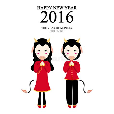 ox in new year 2016 happy new year 2016 of monkey but i m ox stock vector