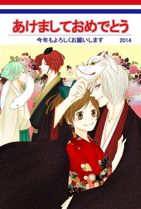 english anime themes kamisama hajimemashita 1774986 zerochan