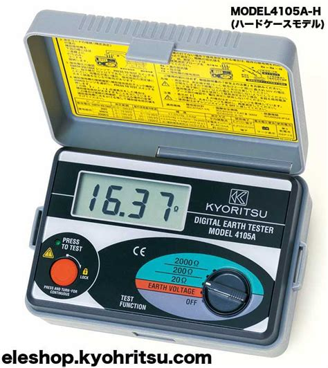 Original Fluke 4105a Earth Ground Tester Grounding Tester Megger