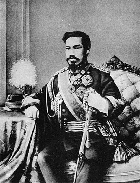 """""""Os Mártires da Era Meiji"""" ou descoberta e martírio dos"""