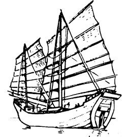 how to draw a chinese junk boat coloring chinese junk sailboat coloring pages