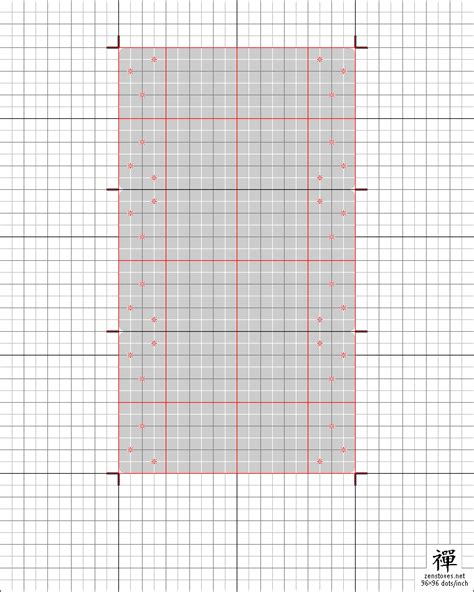 1 cm graph paper template word antemno raine 1 cm graph paper template