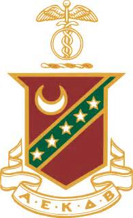 kappa sigma colors kappa sigma the of akron