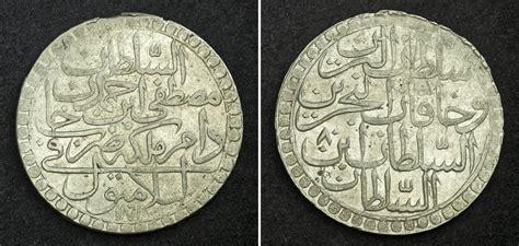 ottoman empire 1923 2 zolota 1762 ottoman empire 1299 1923 silver mustafa