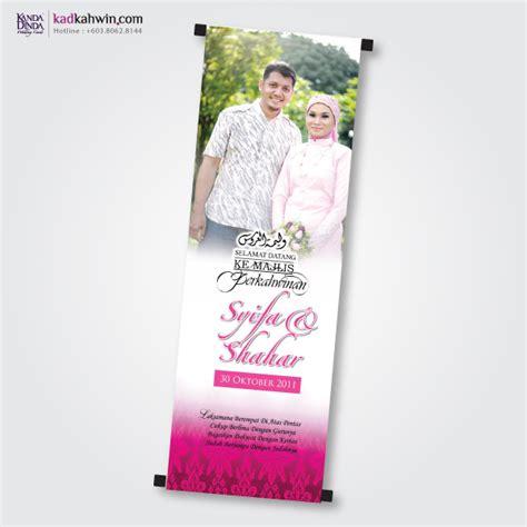 design banner kahwin banner kahwin 09