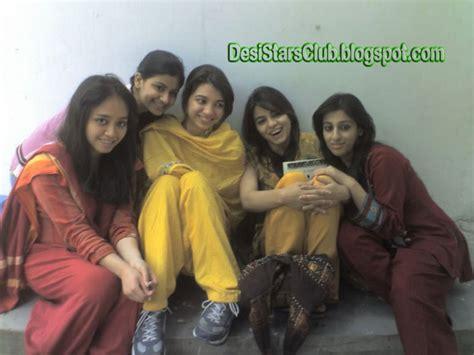 Punjab College Letterhead Punjab