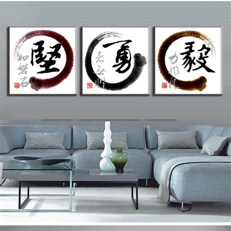 3 Pcs Set Tradictional Chinese Calligraphy Painting Modern Picture Wall Decor