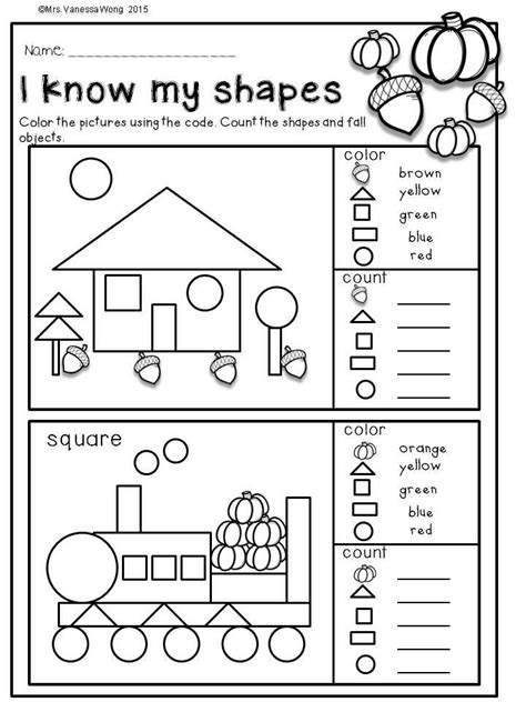 printable elementary multiplication worksheets fall activities for kindergarten math and literacy no prep
