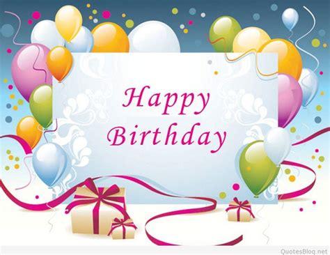 happy birthday happy birthday quotations