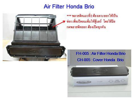 Air Filter Replacement Elevo Yaris Vios Altis 2010 แก ป ญหาแอร เหม น 3m filtrete สำหร บ toyota new camry toyota new vios toyota new altis toyota