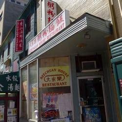 szechuan house dc szechuan house restaurant st 196 ngt 28 foton 34 recensioner kinamat 748 6th st