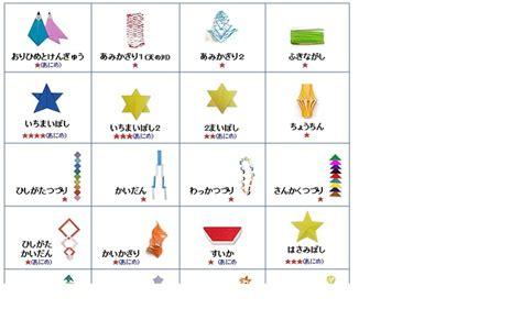 Tanabata Origami - 100 b 228 sta bilderna om tanabata p 229 hantverk