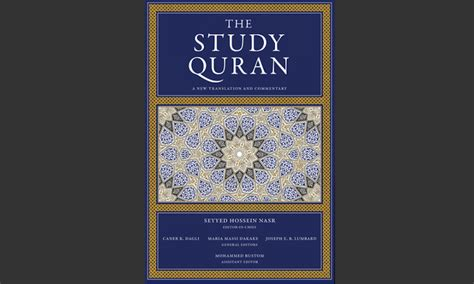 the study quran a books 2015 helping english speakers interpret the quran global atlanta
