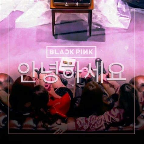 blackpink upcoming song blackpink comeback poster ideas for upcoming album