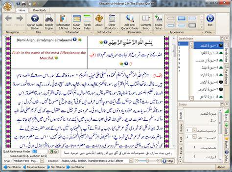 kundli software free download full version softpedia free full version kundli 2010 software free programs