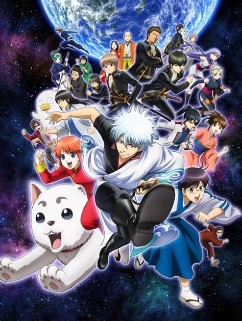 4 Anime Tv by Crunchyroll Quot Gintama Quot New Tv Anime Series Premiere Set